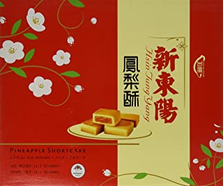 Traditional Taiwanese Pineapple Cake Butter Cookies - 16 Pieces