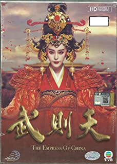 THE EMPRESS OF CHINA / WU ZE TIAN - COMPLETE CHINESE TV SERIES ( 1-75 EPISODES ) DVD BOX SETS