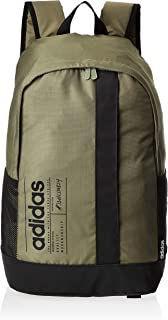 adidas Unisex Brilliant Basics Backpack, Legacy Green/Black/Black
