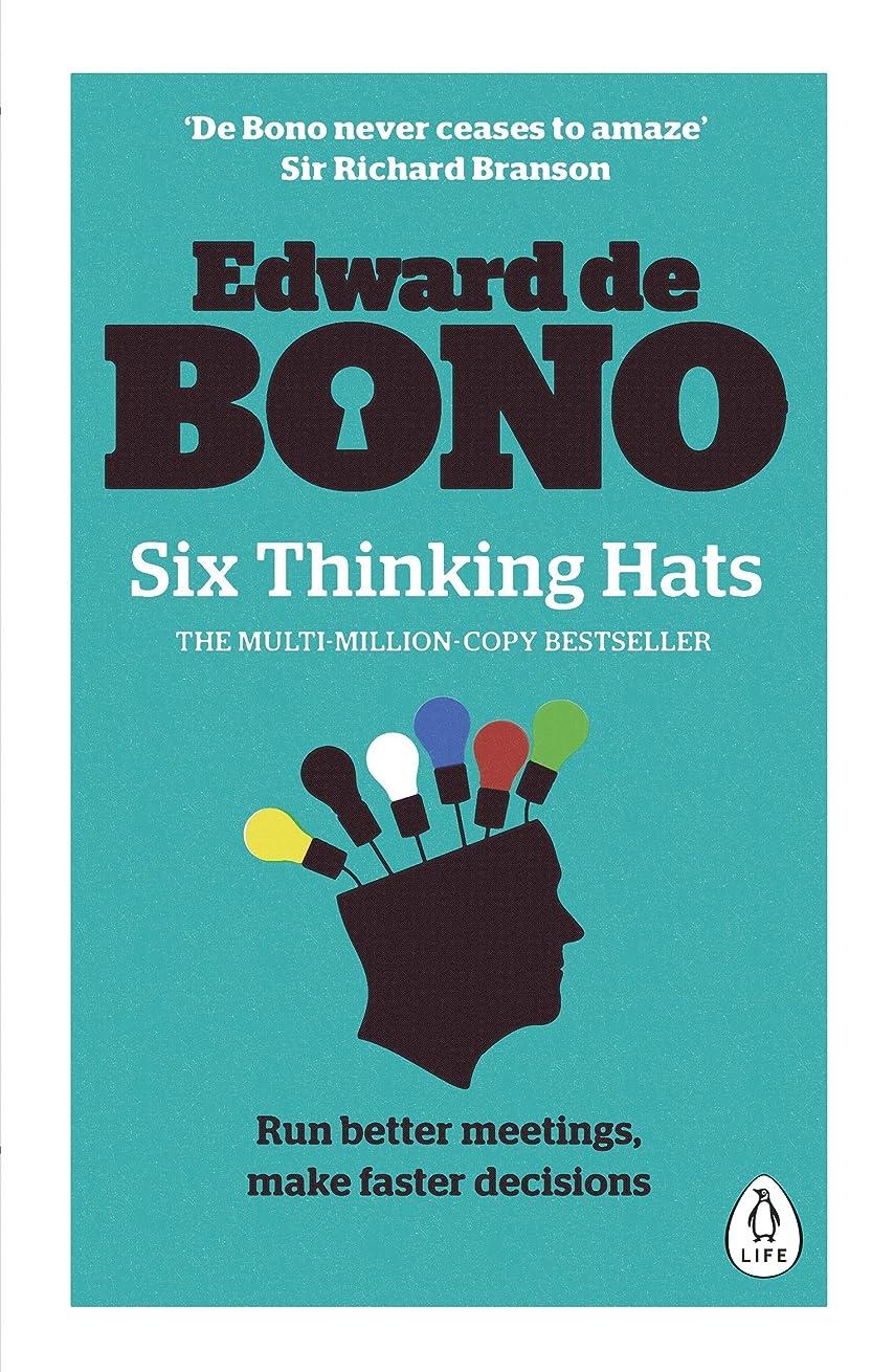 君主制天恥ずかしいSix Thinking Hats (English Edition)