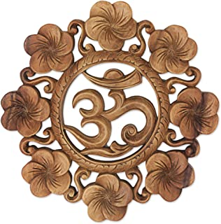 NOVICA Brown Hand Carved Suar Wood Relief Panel, 'Blooming Om'
