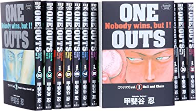ONE OUTS 全20巻 完結セット (ヤングジャンプコミックス)