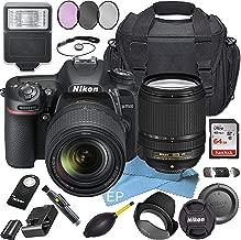 $1159 » Nikon D7500W/Nikon AF-S DX NIKKOR 18-140mm f/3.5-5.6G ED VR Lens + 64GB High Speed Memory + Accessory Bundle (19pc Bundle)