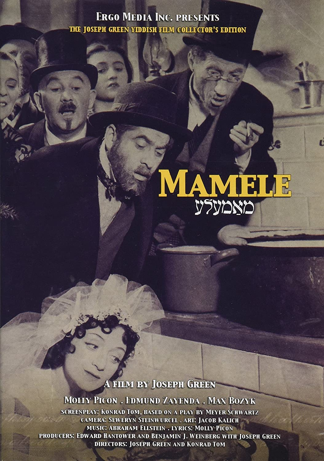 Mamele All stores are Austin Mall sold