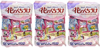 Kasugai Japanese Candy, Hana No Kuchizuke Flower Kiss, 4.54 -Ounce Bags (Pack of 3)