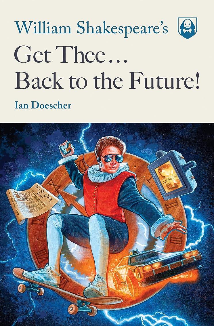 トランクライブラリパワーフェードアウトWilliam Shakespeare's Get Thee Back to the Future! (Pop Shakespeare Book 2) (English Edition)
