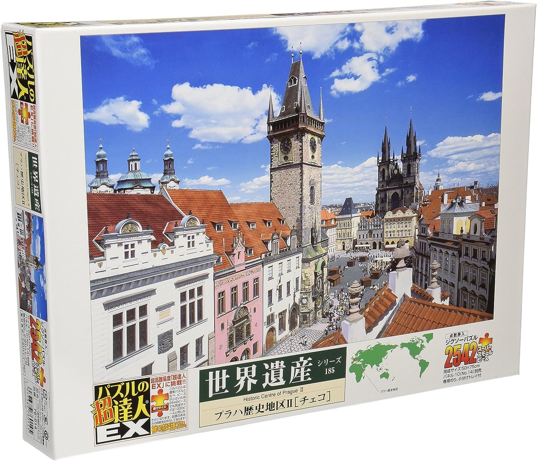 a la venta súper master master master EX test of oro puzzle 2542 súper small piece Historic Center of Prague II-Czech Republic - 76-014 (japan import)  muy popular