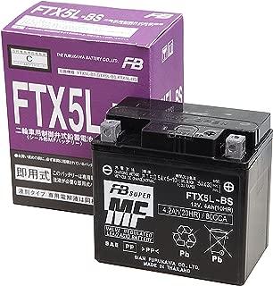 FURUKAWA [ 古河電池 ] シールド型 バイク用バッテリー FTX5L-BS