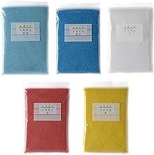 カラーサンド 各200g 水色×群青×白×赤×黄の5色 小粒(0.5mm程度の粒) Aタイプ #日本製