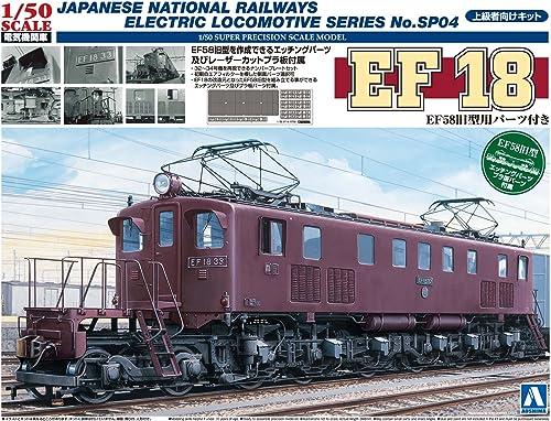 1 50 E-Lok E-Lok Serie No.SP04 EF18