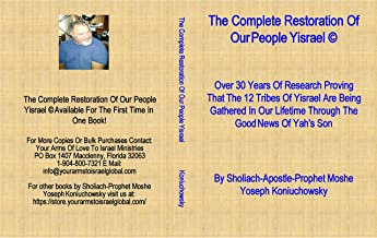 Best house of yisrael Reviews