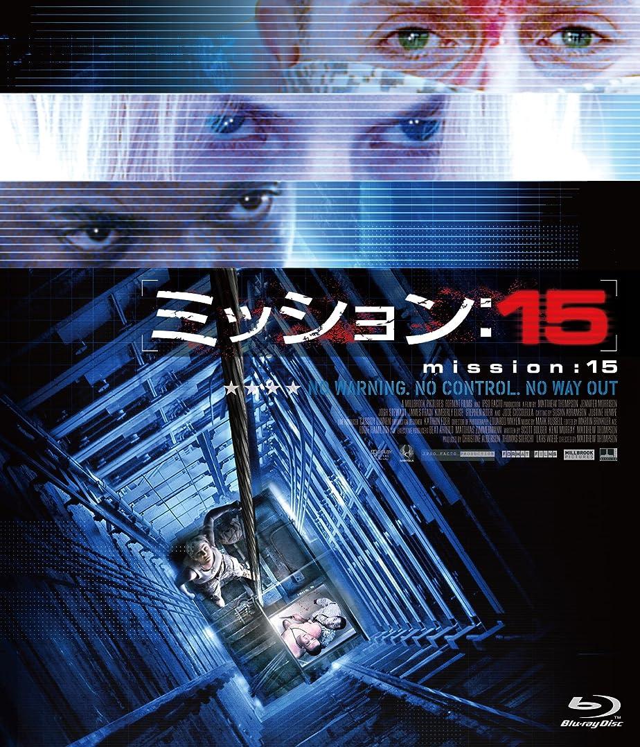 ランダム肝チケットミッション:15 Blu-ray