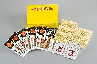 【河京】【自家製厚切りチャーシュー付き】喜多方ラーメン5食チャーシューメンマセット 醤油スープ【お中元、お歳暮にも最適です】