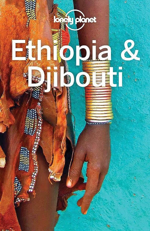 敏感な東方不規則なLonely Planet Ethiopia & Djibouti (Travel Guide) (English Edition)