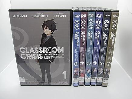 Classroom☆Crisis(クラスルーム☆クライシス) [レンタル盤] 全7巻セット [マーケットプレイスDVDセット商品]