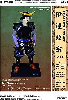 """まっぷす紙工作 vol.2 伊達政宗 ペーパークラフト 組立説明書日本語・英語対応 ~ Samurai Hero""""Date Masamune"""" Paper Craft Assembly instructions languages: Japan..."""