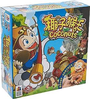 Splash Toys Coconuts,white,QSPT850339