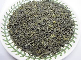 Yun Wu ( Cloud and Mist ) Green Tea - Premium Loose Leaf by Nature Tea (8 oz)