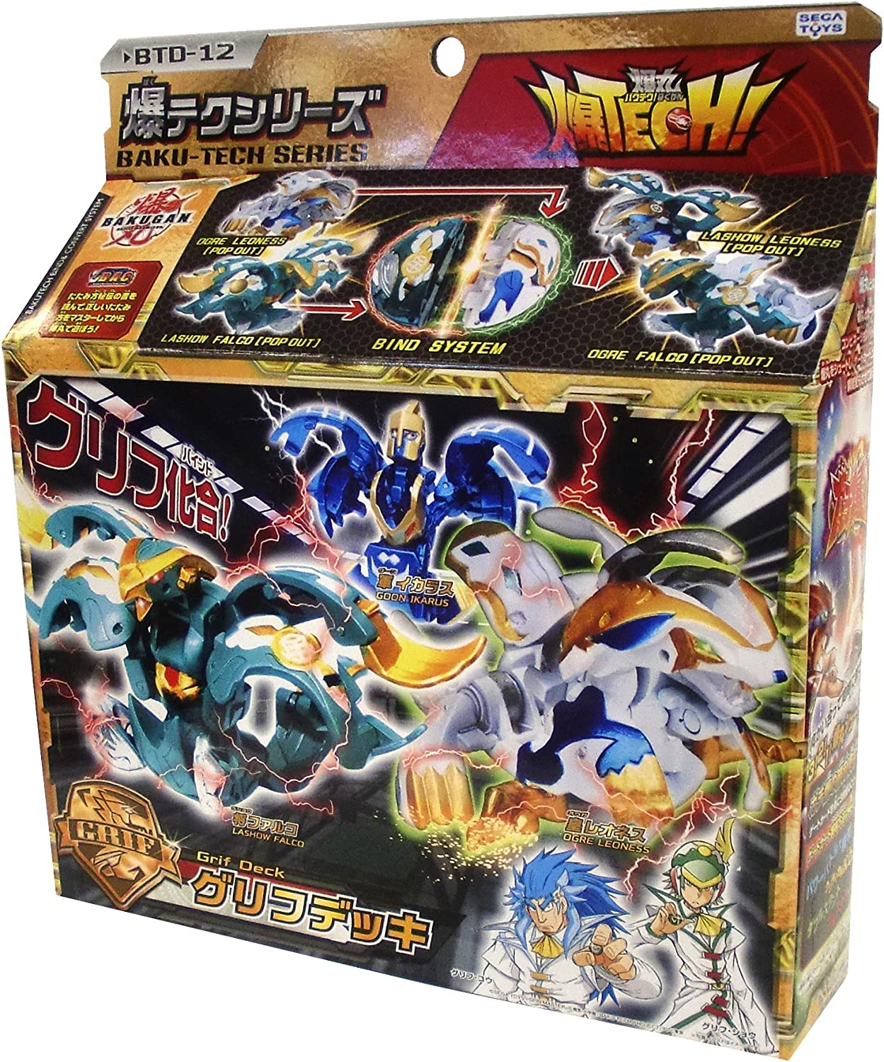 Bakugan BTD-12 Baku-Tech glyph deck (japan import)