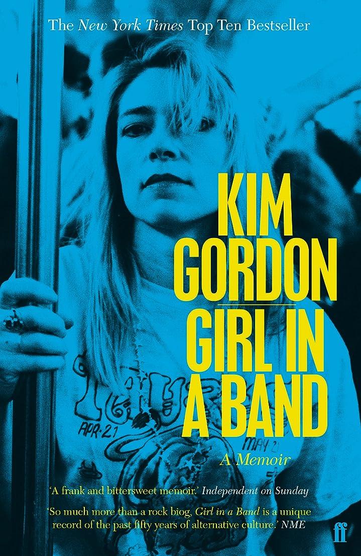 のホスト平手打ち師匠Girl in a Band (English Edition)