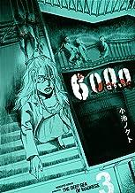 表紙: 6000―ロクセン― (3) (バーズコミックス) | 小池ノクト