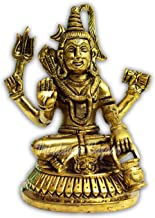 VRINDAVANBAZAAR.COM Astadhatu Made Lord Shiva Shankar Brass Idol 10 cms