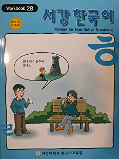 Korean for Non-native Speakers, Workbook 2b, English Version (Sogang Korean Textbook Series, Workbook 2b) by Choe Jeong-soon (2007-01-01)