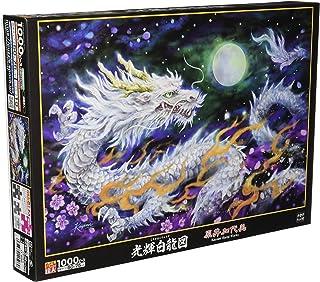 1000ピース ジグソーパズル 原井加代美 光輝白龍図 (50x75cm)