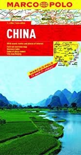 Best marco polo map china Reviews