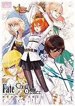 表紙: Fate/Grand Order コミックアンソロジー for Girl (DNAメディアコミックス) | 汲田