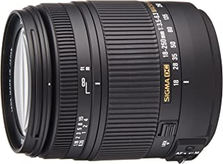 Sigma 18-250mm f3.5-6.3 DC MACRO OS HSM for Sigma Digital SLR Cameras