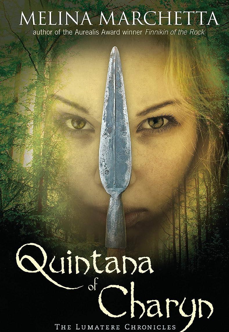 把握ミニ麻酔薬Quintana of Charyn (The Lumatere Chronicles Book 3) (English Edition)