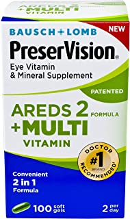 preservision areds 2 uk