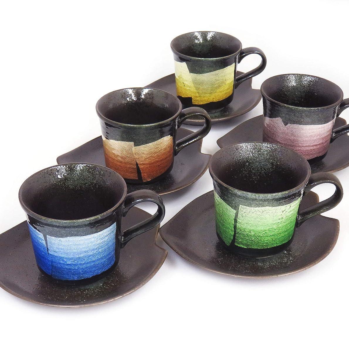 要求するメダリスト九谷焼 陶器 コーヒーカップ 5客 セット 銀彩