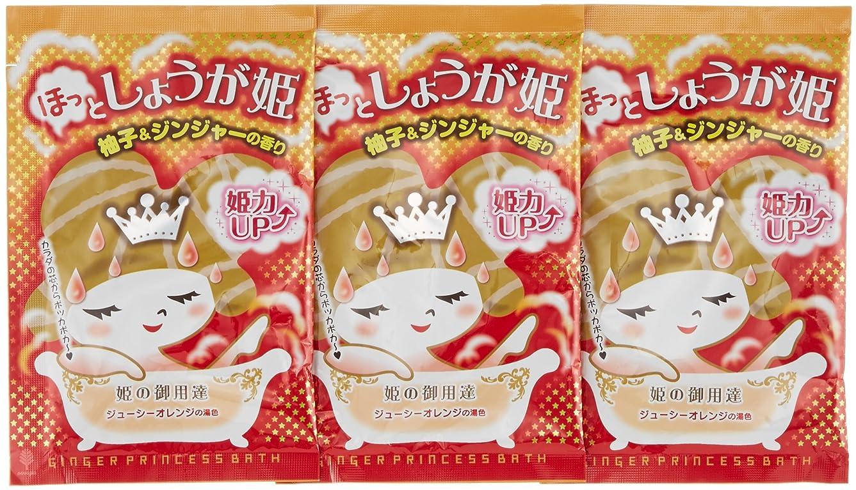 とげのある電話をかける滅びる紀陽除虫菊 『入浴剤 まとめ買い』 ほっとしょうが姫 柚子&ジンジャーの香り 3包セット