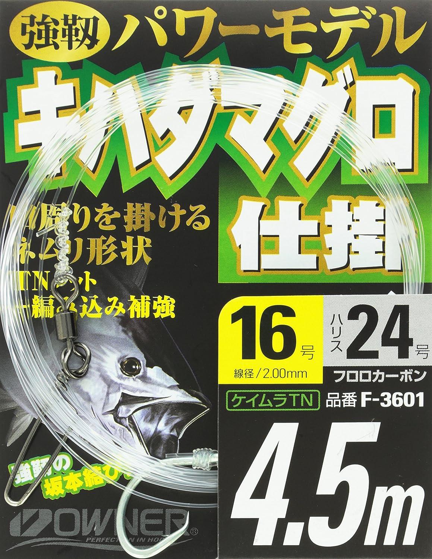 OWNER (owner) 33,601 yellowfin tuna widget 4.5-16