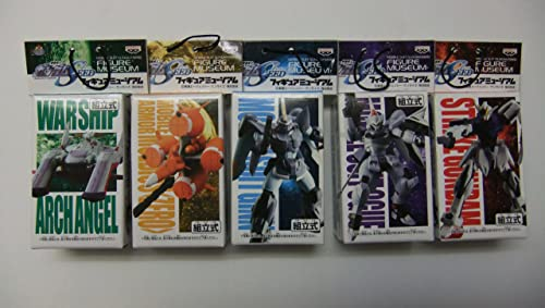 Mobile Suit Gundam SEED Figur Museum alle fünf Satz