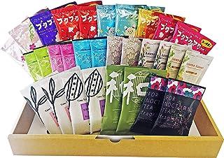 入浴剤 30包 高級 バラエティ ギフト セット バスハーモニー 特製 自社商品のみ 安心 の 日本製 お得 30袋