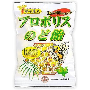プロポリスのど飴(5袋セット)