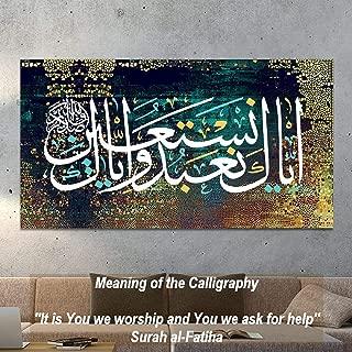 Surah Al-Fatiha Islamic Wall Art, Choose One or More in Collection, Islamic Wall Art, Islamic Canvas Print, Quran Gift, Muslim Arts, Islamic Home Decor (47x23,6 inches (120x60cm), Surah AL-FATIHA)