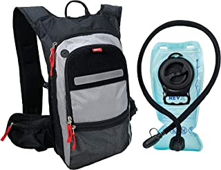 RevX- Thermal Insulated Hydration Backpack and 2L BPA Free Bladder - Keeps Liquid Cool up to 5 Hours – for Hiking, OCR, Cy...