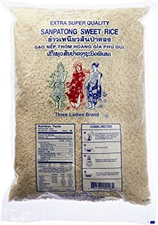 Best sanpatong sweet rice Reviews