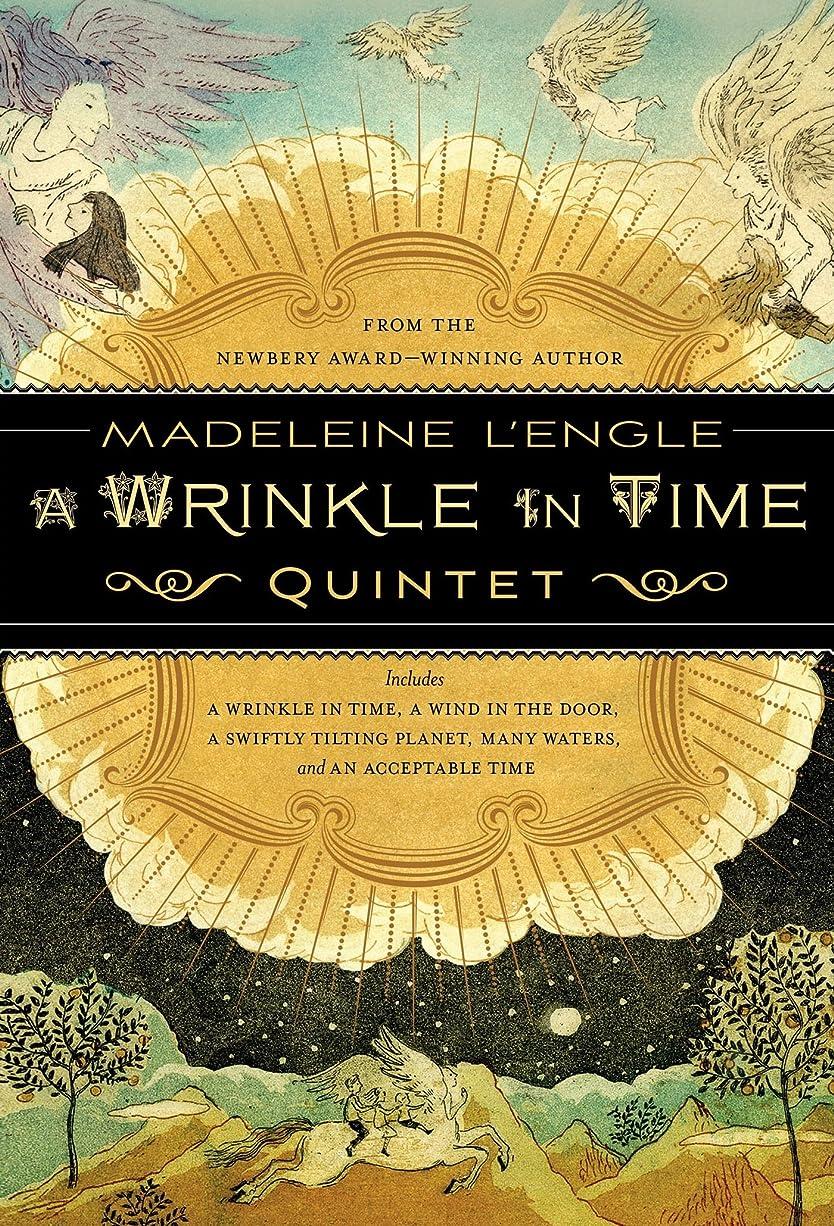 呼吸ネット普及The Wrinkle in Time Quintet: Books 1-5 (A Wrinkle in Time Quintet) (English Edition)