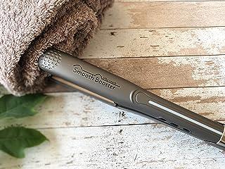 【サマーキャンペーン】Smooth Booster silky touth 『プロが使う ヘアアイロン』1台でカールも可能130℃〜230℃ 特殊コーティングプレート採用 ダメージ抑制 マットコーティングで手にフィット感 艶が出やすい構造