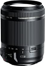 TAMRON high Magnification Zoom Lens 18-200mm F3.5-6.3 DiII VC APS-C Dedicated B018E for Canon - International Version (No Warranty)