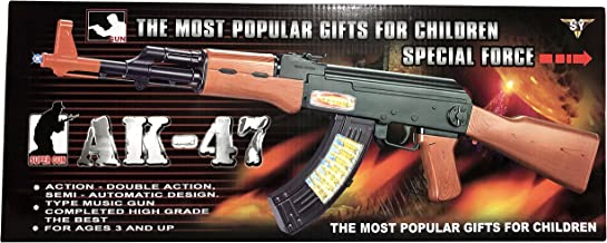 SY The Most Popular Gifts for Children Special Force AK-47 Toy Gun, Multicolor