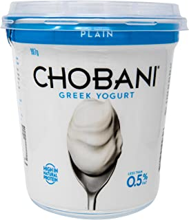 Chobani 0.5% Plaingreek Yogurt, 907g - Chilled