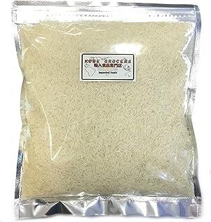 ジャスミンライス 香り米 タイ産 コウベグロサーズ (1kg)