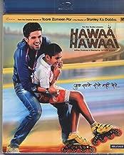 Hawaa Hawaai (Blu-ray)