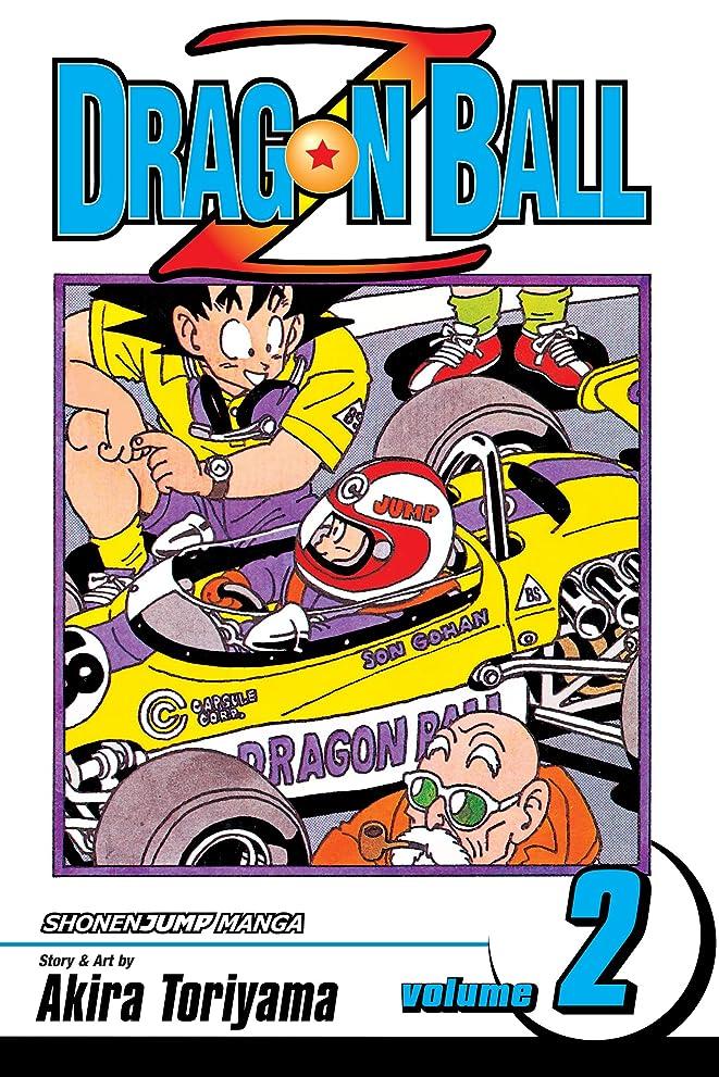 イディオム忌避剤当社Dragon Ball Z, Vol. 2: The Lord of Worlds (English Edition)